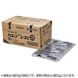 ニイタカ NIITAKA 固形燃料 カエンニューエースE 20g(40個×10袋入) <QKK2703>[QKK2703]