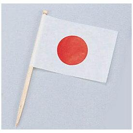 大黒工業 Daikoku Industry ランチ旗 日本 (200本入) <XLV02>[XLV02]