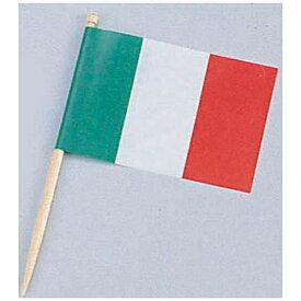 大黒工業 Daikoku Industry ランチ旗 イタリア(200本入) <XLV03>[XLV03]