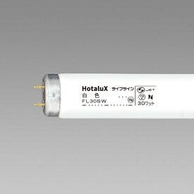 NEC エヌイーシー FL30SW 直管形蛍光灯 ライフラインII 白色[FL30SW]