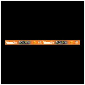 NEC エヌイーシー FL15EX-L-X 直管形蛍光灯 ライフルックHGX [電球色][FL15EXLX]