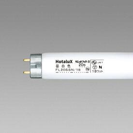 NEC エヌイーシー FL20SSN/18 直管形蛍光灯 サンホワイト5 [昼白色][FL20SSN18]