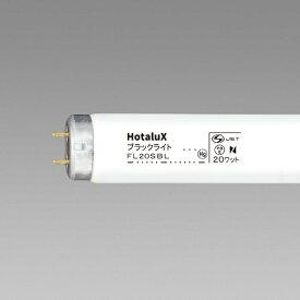 NEC エヌイーシー FL20SBL 直管形蛍光灯 ブラックライト ブラック[FL20SBL]