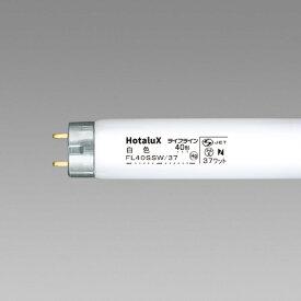 NEC エヌイーシー FL40SSW/37 直管形蛍光灯 ライフラインII 白色[FL40SSW37]