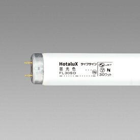 NEC エヌイーシー FL30SD 直管形蛍光灯 ライフラインII [昼光色][FL30SD]