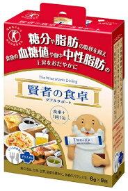 大塚製薬 Otsuka 賢者の食卓 6g×9包【wtcool】