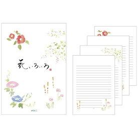 デザインフィル DESIGNPHIL [便箋] 便箋 花いろいろ柄 32枚入(4柄×8枚・横罫18行) 20407006
