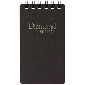 デザインフィル DESIGNPHIL [メモ] ダイヤメモ <S> 黒 40枚 19001011