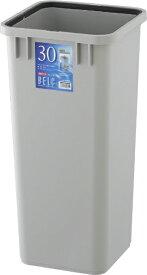 リス RISU ベルク 角型ペール グレー 30S 本体 <KPC6901>[KPC6901]