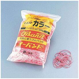 共和 KYOWA オーバンド カラーバンド 300g袋 #16 赤 <XBV0401>[XBV0401]