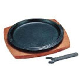 イシガキ産業 ISHIGAKI 《IH対応》 イシガキ 三筋丸ステーキ皿 632 <PIS03>[PIS03]