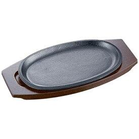 イシガキ産業 ISHIGAKI 《IH対応》 イシガキ 小判ステーキ皿 浅型 16-25 25cm <PIS1501>[PIS1501]