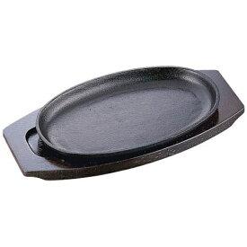 イシガキ産業 ISHIGAKI 《IH対応》 イシガキ 小判ステーキ皿 深型 01-24 24cm <PIS1601>[PIS1601]