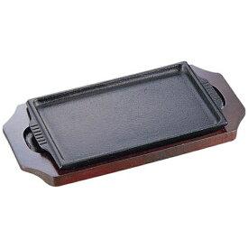 イシガキ産業 ISHIGAKI 《IH対応》 イシガキ ステーキ皿 角型 08-24 24cm <PIS1801>[PIS1801]