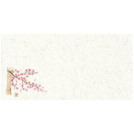伊藤漢方製薬 ミニ壊紙 おてもとマット(200枚入) No.104 さくら <QKIO601>[QKIO601]