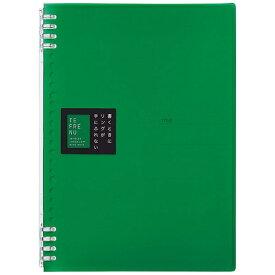 キングジム KING JIM [ノート] リングノート テフレーヌ B5タテ型 緑 9855TTEミト