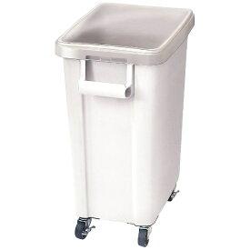 リス RISU リス キャスター付材料保管容器(蓋付) 45型 ホワイト <AZI0201>[AZI0201]
