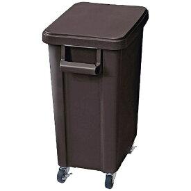 リス RISU リス 厨房用キャスターペール(排水栓付) 45型 ダークグレー <KDS8503>[KDS8503]