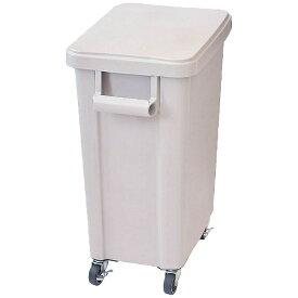 リス RISU リス 厨房用キャスターペール(排水栓付) 45型 グレー <KDS8501>[KDS8501]