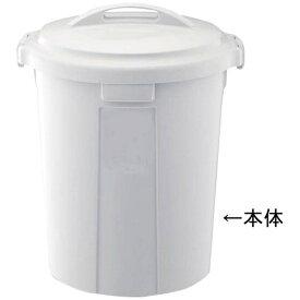 リス RISU ベルク 丸型ペール グレー 90N 本体 <KPC6708>[KPC6708]