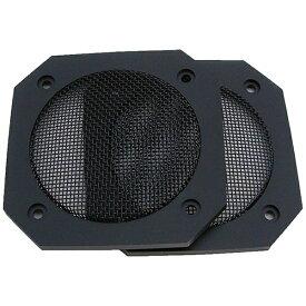 FOSTEX フォステクス スピーカーグリル(8cm/2個1組) K308P