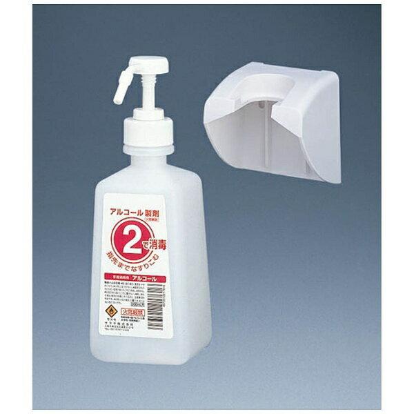 サラヤ saraya 薬液詰替え容器 ワン・ツーボトル アルコール500ml用 <XYU31>[XYU31]