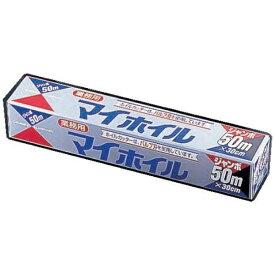 UACJ ユーエーシージェー マイホイル ジャンボ(アルミホイル) 50 幅30cm×50m <XAL5401>[XAL5401]