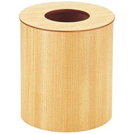 サイトーウッド SAITO WOOD 木製ルーム用ゴミ入れ 蓋付(栓白木) 952H 大 <VGM01952>[VGM01952]