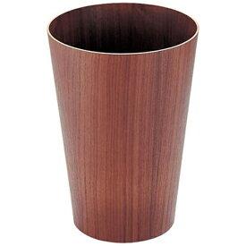 サイトーウッド SAITO WOOD 木製 ルーム用ゴミ入れ(ウォールナット) 901WN <VGM2403>[VGM2403]
