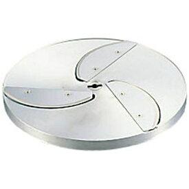 中部コーポレーション ミニスライサーSS-250B・C 薄切用 スライス円盤 SS-3B <CSL60012>[CSL60012]
