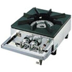 山岡金属工業 YAMAOKA ガステーブルコンロ用兼用レンジ S-1220 LPガス <DKV2601>[DKV2601]