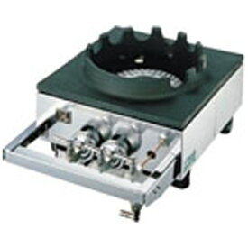 山岡金属工業 YAMAOKA 中華レンジ S-1225 LPガス <DKV2901>[DKV2901]