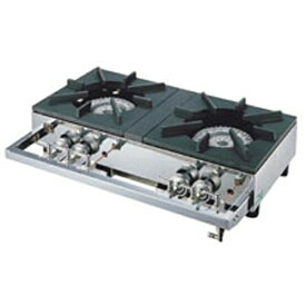 山岡金属工業 YAMAOKA ガステーブルコンロ用兼用レンジ S-2220 LPガス <DKV2701>[DKV2701]