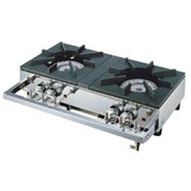山岡金属工業 YAMAOKA ガステーブルコンロ用兼用レンジ S-2220 12・13A <DKV2702>[DKV2702]
