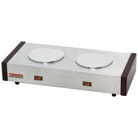 山岡金属工業 YAMAOKA 卓上用電気コーヒーウォーマー S-552PT(2連) <FSI15>[FSI15]