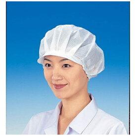 シンワ オールタイム でんでん帽(50枚入) CA-106 ツバ付丸型 <SBU4901>[SBU4901]