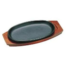 中部コーポレーション CHUBU CORPORATION 《IH対応》 トキワステーキ皿 301 小判 大 30cm <PTK07001>[PTK07001]