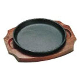 中部コーポレーション CHUBU CORPORATION 《IH対応》 トキワステーキ皿 304 丸型 小 17cm <PTK10003>[PTK10003]