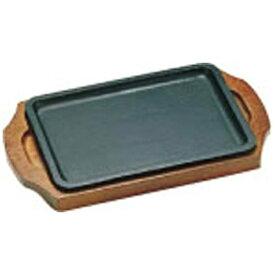 中部コーポレーション CHUBU CORPORATION 《IH非対応》 トキワステーキ皿 309 長方型 小 18cm <PTK06003>[PTK06003]