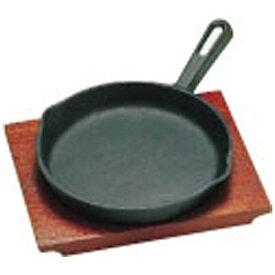 中部コーポレーション CHUBU CORPORATION 《IH対応》 トキワステーキ皿 315 柄付 小 17cm <PTK23003>[PTK23003]