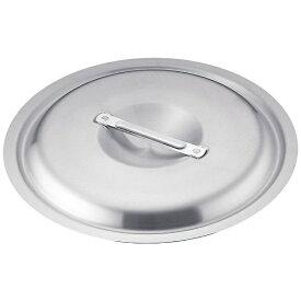 アカオアルミ AKAO ALUMINUM アカオ アルミ料理鍋蓋 落とし込みタイプ 51cm用 <ALY5810>[ALY5810]