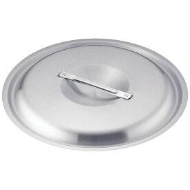 アカオアルミ AKAO ALUMINUM アカオ アルミ料理鍋蓋 落とし込みタイプ 60cm用 <ALY5812>[ALY5812]