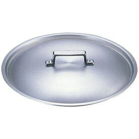 アカオアルミ AKAO ALUMINUM アカオ アルミ料理鍋蓋 落とし込みタイプ 42cm用 <ALY5807>[ALY5807]