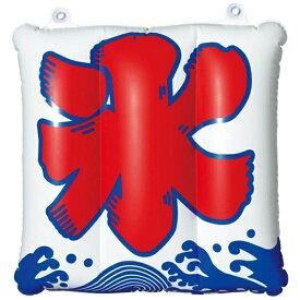 イガラシ K.K.IGARASHI エアサインボート 氷 VAL-010 <FEA0101>[FEA0101]