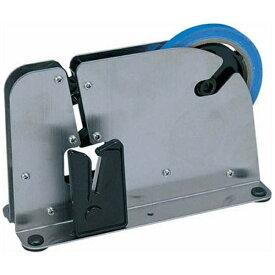 オープン工業 OPEN INDUSTRIES バッグシーラー BS-1200 <XSC2301>[XSC2301]