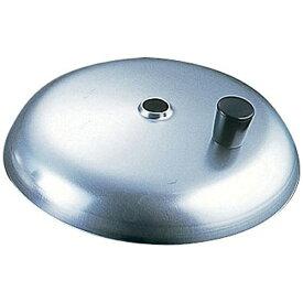 アカオアルミ AKAO ALUMINUM アカオアルミ 親子鍋用蓋(エントツ付き) E-16 16.5cm用 <AOY222>[AOY222]