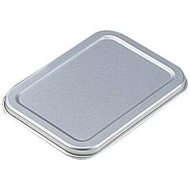 アカオアルミ AKAO ALUMINUM アルマイト ディープバット 蓋 15cm用 <ABT27015>[ABT27015]