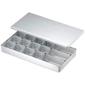 アカオアルミ AKAO ALUMINUM アルミ検食容器 B型(飲食店用)B-15 <AKV14>[AKV14]