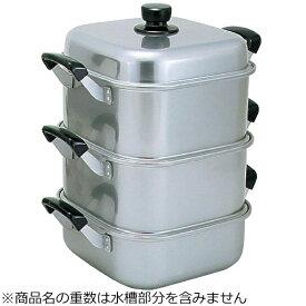 アカオアルミ AKAO ALUMINUM 《IH非対応》 アルマイト角型蒸し器 26cm 二重 <AMS71262>[AMS71262]