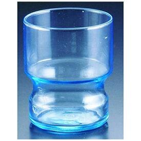 東洋佐々木ガラス TOYO-SASAKI GLASS パブ 9タンブラーブルー CB-02152-BL(6入) <RTVB3>[RTVB3]